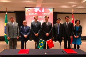 Governo do Ceará assina Memorando de Entendimento com Banco de Desenvolvimento da China