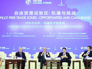 Global leaders share ideas on Free Trade Zones during Fortune Global Forum