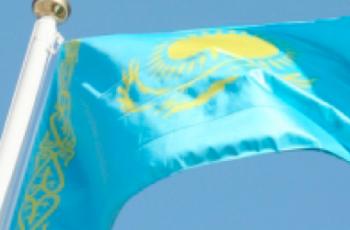 Kazakh parliament defines status of special economic zones