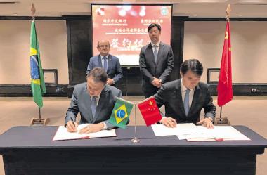 Refinaria terá mais três novas sócias chinesas
