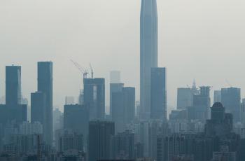 Shenzhen: O  Vale do Silício chinês