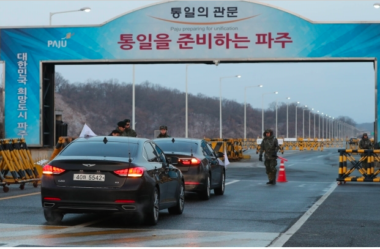 Peace talks raise hopes on special economic zones – Koreas