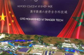 La cité va bénéficier du statut de zone franche – Maroc.