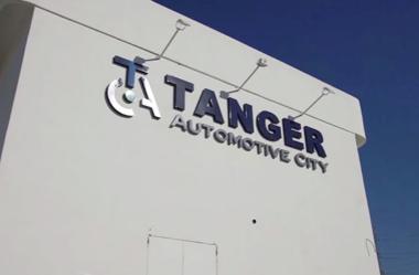 Le gouvernement acte l'extension de la zone franche «Tanger Automotive City»
