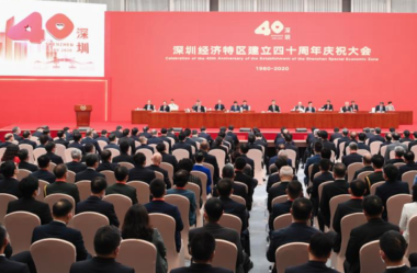 40 years on, Shenzhen leads China's new journey toward socialist modernization